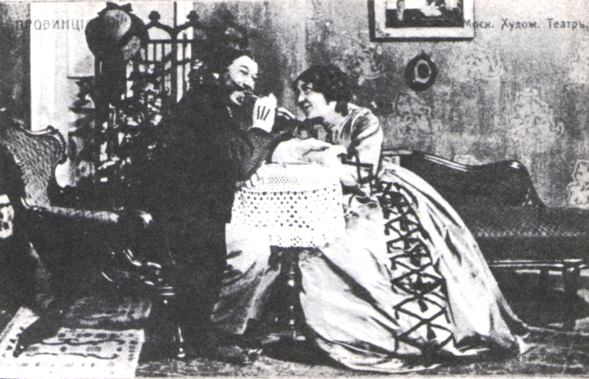A Provincial Lady by Turgenev, Stanislavski and Lilina