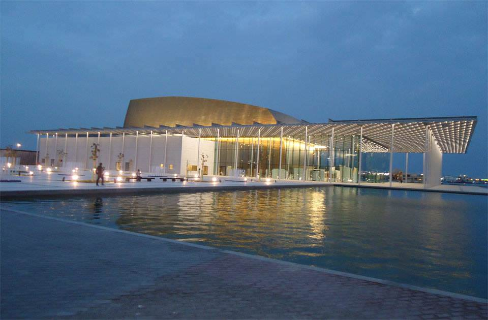 Bahrain National Theatre out