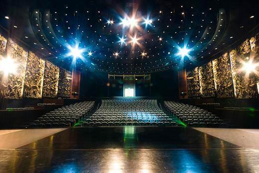 Akstra theatre in
