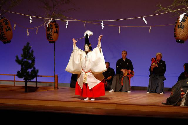 Noh Theatre  fifth